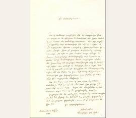 Bekanntschaft brief schreiben